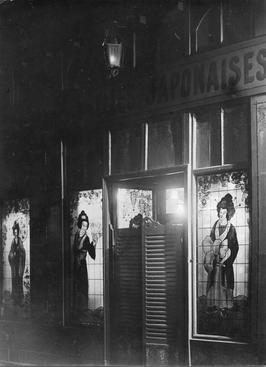 Brassai Des Belles Japonaises, Eight Studies - Paris by Night, 1930s Gelatin silver print, printed c. 1932. 9 x 7 inches