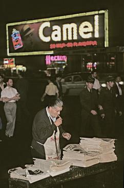 Broadway III, 1954 Archival inkjet print 19 x 13 inches