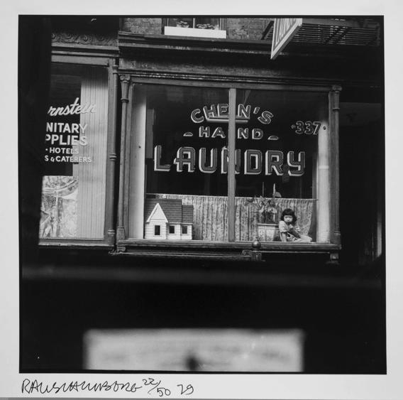 Photographs/A Portfolio of Twelve Works, 1949-1961 Twelve gelatin silver prints 11 3/4 x 11 3/4 inches each