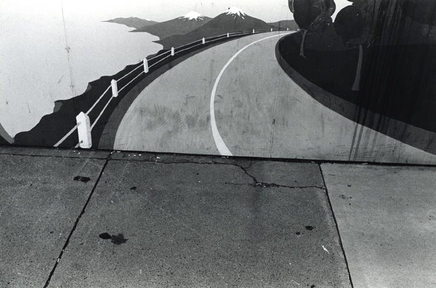 Chicago, 1973 Gelatin Silver Print, printed c. 1973 6 x 9 inches